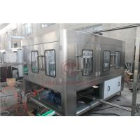 China Complete A To Z Plastic Energy Juice Hot Filling Equipment Full Automatic wholesale