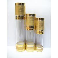 China empty 15ml 30ml 50ml gold saltation cosmetic  airless bottle with aluminum lid wholesale