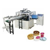 China High Performance Paper Lid Making Machine For Disposable Cup wholesale