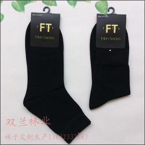 China Black ankle men socks wholesale