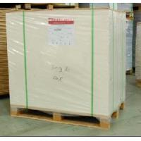 China Coated Duplex Board With White Back Paper wholesale