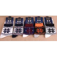China customized cotton sock for men wholesale
