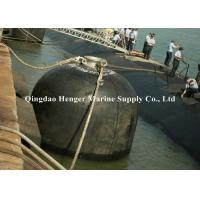 China Dia 3.3 X L 6.5m Semi Submarine Fenders Low Hull Pressures For Boat on sale