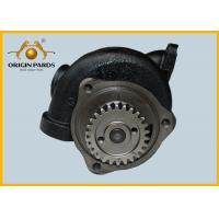China Nissan PF6T ISUZU Water Pump 21010-96266 Bevel Wheel Black Cast Iron Shell wholesale