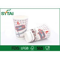 China 80Mm 16oz Coffee Shinning Double Wall Paper Cups With Lid And Sleeves wholesale