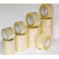 Buy cheap China bopp tesa masking tape from wholesalers