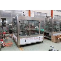China Aluminum Aseptic Beer Bottle Filling Machine Integrate Three Parts In One Unit wholesale