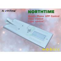 Buy cheap High Power All In One Solar Street Light With Lithium Battery 12V 50AH from wholesalers