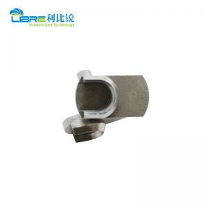 China Cigarette Packing Lines U Shape Tear Tape Cutting Blades wholesale
