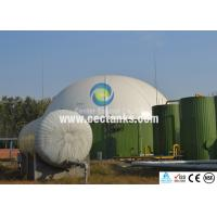 China Glass Fused To Steel Wastewater Storage Tanks , ISO 9001:2008 Sewage Treatment Tank on sale