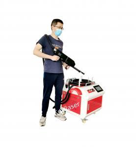 China Mini Gun Metal Rust Descaling Machine Laser Cleaning System 1064nm Wavelength wholesale