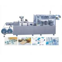 China DPP-260 High speed blister packing machine wholesale