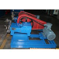China High Pressure Water Blasting Machine Price for Ship Cleaning on sale