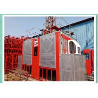 China 1 Ton Capacity Man And Material Hoist , Reliable Construction Site Elevator wholesale