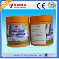 China Vitamin C for horse sheep cattle camel wholesale