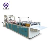 China Slef-closing zipper bag making machine automatic polythene 12.8kw Power wholesale
