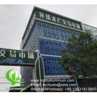 China Aluminum perforated sheet for facade wall cladding panel exterior building on sale
