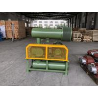 China Small Energy Consumption Three Lobe Roots Blower High Pressure BK7011 4KW wholesale