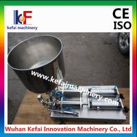 China At a low price High viscosity ,paste filling machine wholesale