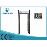 High Sensitivity Door Metal Detector , Walk Through Security Metal Detectors For Park Manufactures
