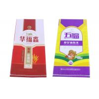 China 25Kg Laminated Pp Woven Seed Bags Double Stitched Bottom QS / SGS wholesale