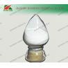 China Rubber Vulcanizing Agent DTDM wholesale