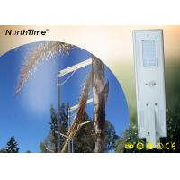 China 40W High Power Solar Lights , Commercial  All in One Solar Street Light Systems wholesale