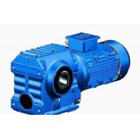 China S Series Helical-worm Reducer wholesale