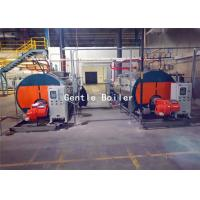 China Wet Back Fire Tube Packaged Gas Steam Boiler 3.6kw For Hospital / School wholesale