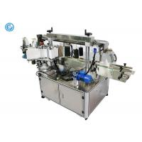 Quality Automatic Twinhead  Butter Detergent Bottle Sticker Labeling Machine Flat / Square for sale