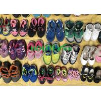 Buy cheap Colorful Used Children'S Shoes , Second Hand Kids Mixed Shoes For Africa from wholesalers