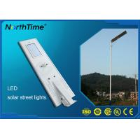 China Outdoor Motion Sensor All In One Solar Street Light With Lithium Battery 12V 35Ah wholesale