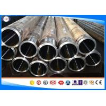 China ST52 / S355JR / E355 Honed Steel Tubing, Precision Steel Tube, Hydraulic Seamless Tube wholesale