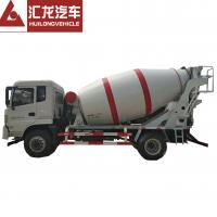 Buy cheap Professional Small Concrete Mixer Truck Self Loading HOWO 4*2 3 CBM White Color from wholesalers