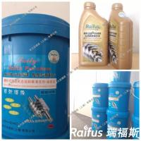China High Performance Industrial Air Compressor Oil Low Evaporation Loss Rate on sale