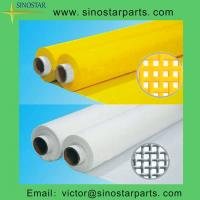 China polyester silk screen printing mesh wholesale