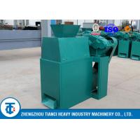 Buy cheap Nearly Round Shape Fertilizer Granulator Machines For NPK Fertilizer from wholesalers