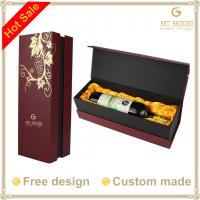 China paperboard custom made wine packaging box wholesale