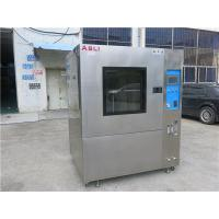 China JIS ISO ICE DIN GB Standard Environmental Test Chamber Water Resistance wholesale