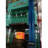 Buy cheap Tube sheet production, diameter 8m, tube sheet processing, tube sheet drilling from wholesalers