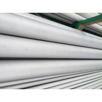 China ASME B36.10 Stainless Steel ASTM A790 S32205 seamless welded pipe tube wholesale