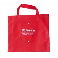 Buy cheap Foldable Non Woven Bag for Shopping Bag from wholesalers