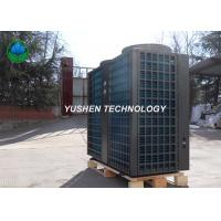 China Energy Saving Residential Heat Pump Central Heating / Home Heating Radiators wholesale