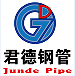 China CANGZHOU JUNDE STEEL PIPE CO.,LTD logo
