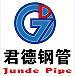China CANGZHOU JUNDE STEEL PIPE CO.,LTD logo