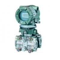 China Yokogama EJA120A pressure transmitter wholesale
