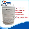 China Biological freezing cryogenic tanks 30 L ln2 dewar tank in wedding industry wholesale