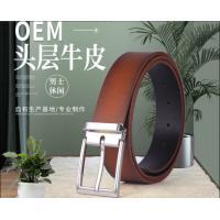 China Custom Adjustable Prong Buckle Genuine Leather Belt In Brown Two Tone Color wholesale