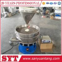 China Ultrasonic sieving machine for metal aluminum powder wholesale