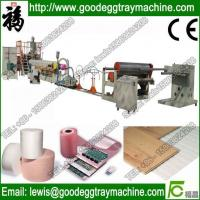 China HOT! Polyethylene Foam Sheet Making Machine(FCFPM-150) wholesale
